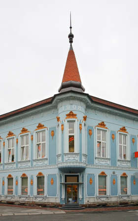 ruzomberok: Casa en Ruzomberok. Eslovaquia Editorial