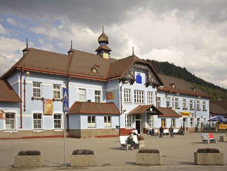ruzomberok: Railway station in Ruzomberok.