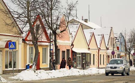 historical buildings: Historical buildings on the Zholudev street in Vawkavysk Editorial