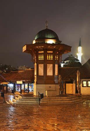 sarajevo: Sebilj fountain on Bascarsija square in Sarajevo. Bosnia and Herzegovina