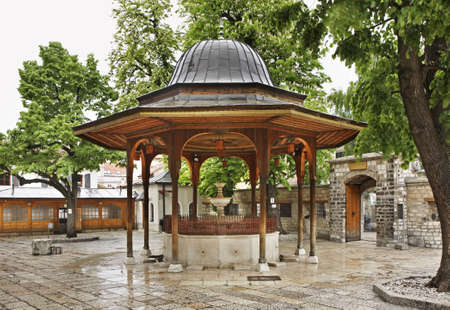 Fountain near Gazi Husrev-beg mosque in Sarajevo. Bosnia and Herzegovina