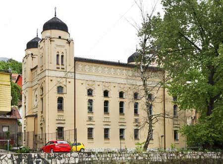 synagogue: Sarajevo Synagogue. Bosnia and Herzegovina Editorial