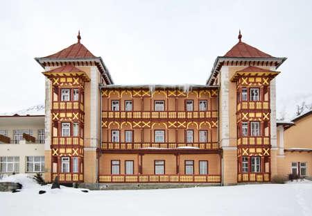 tatras: Novy Smokovec.  High Tatras. Slovakia Editorial