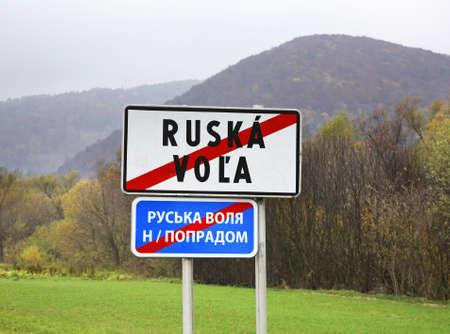 nad': Ruska Vola nad Popradom. Slovakia