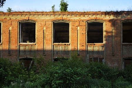 disrupted: Ruins factory in Ozyory. Moscow Oblast Stock Photo