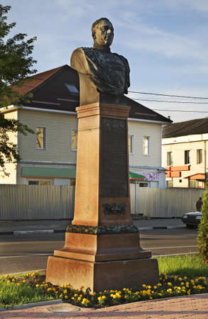 statuary: Monument to marshal  Mikhail Katukov in Ozyory. Moscow Oblast Editorial