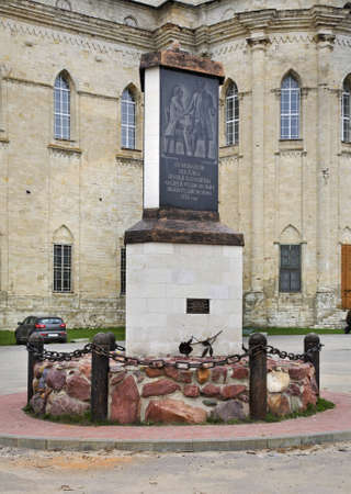 founding: Monument in honor of the founding of the Gus-Zhelezny. Ryazan oblast. Russia