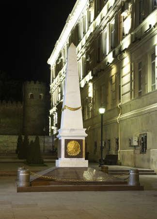 proclamation: Monument  to  proclamation of the Republic of Azerbaijan in Baku. Azerbaijan