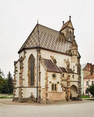 michael: Chapel St. Michael in Kosice. Slovakia