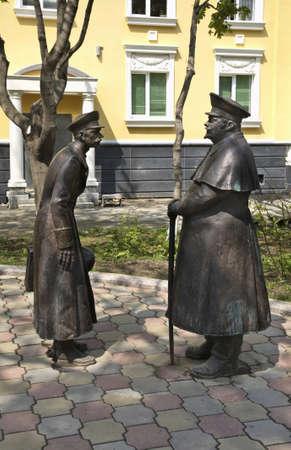 sakhalin: Sculpture in Yuzhno-Sakhalinsk. Sakhalin island. Russia