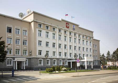 sakhalin: Government House of Sakhalin region. Yuzhno-Sakhalinsk. Sakhalin island. Russia