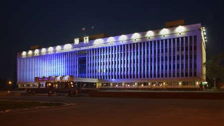 sakhalin: Former Government House of Sakhalin region. Yuzhno-Sakhalinsk. Sakhalin island. Russia
