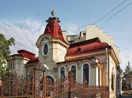 Building in Bucharest. Romania Editorial