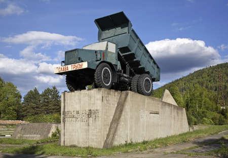 drivers: Monument to drivers in Divnogorsk. Krasnoyarsk krai. Russia