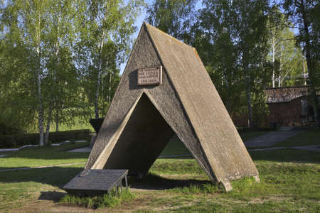 showplace: Monument to the builders of the city in Divnogorsk. Krasnoyarsk krai. Russia