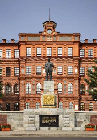 lenin: Lenin Square in Khabarovsk. Russia Editorial