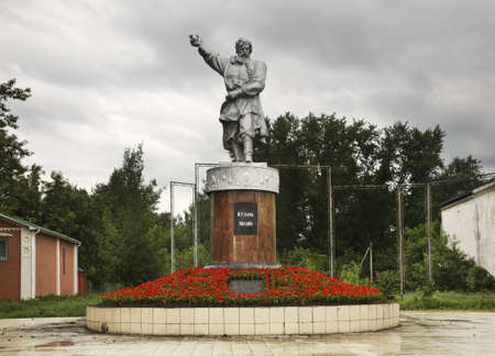 minin: Monument to Minin in Balakhna. Russia