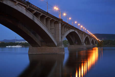 communal: Communal bridge in Krasnoyarsk. Russia Stock Photo