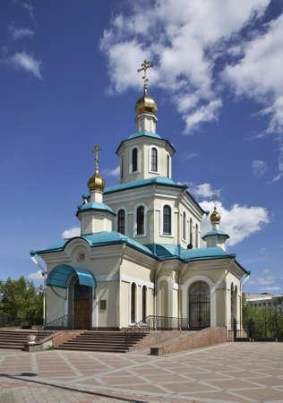 geloof hoop liefde: Geloof, Hoop, Liefde en Sophia kerk in Krasnoyarsk. Rusland Stockfoto