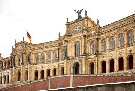munich: Maximilianeum building in Munich. Germany