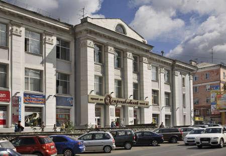Street in Perm. Russia