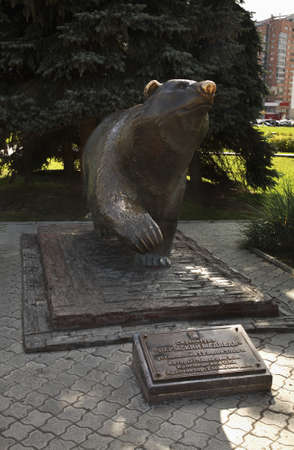 statuary: Sculpture of Perm Bear in Perm. Russia
