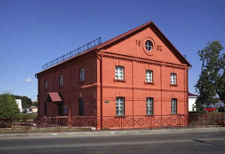 water mill: Water mill in Orsha. Belarus