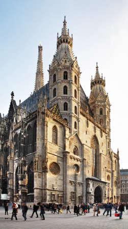 stephen: St. Stephen cathedral in Vienna. Austria Editorial