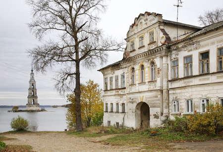 embankment: Embankment in Kalyazin Russia