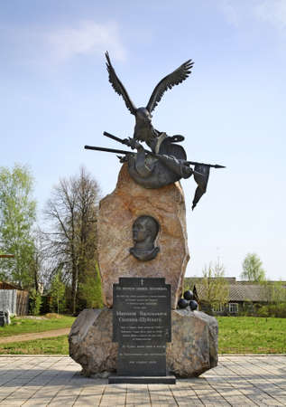 mikhail: Monument to Mikhail Skopin-Shuisky in Kalyazin Russia