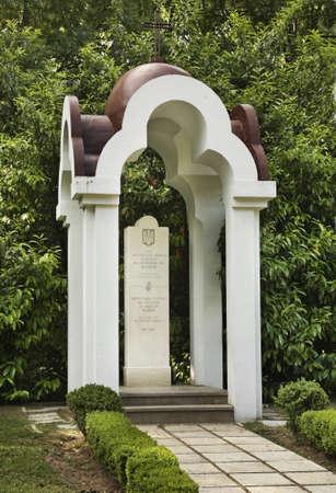 statuary garden: Monument to Ukrainians in Varna. Bulgaria