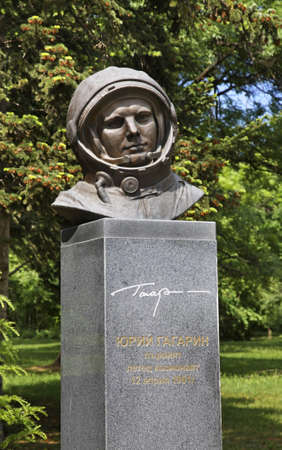 gagarin: Monument to Yuri Gagarin in Varna. Bulgaria