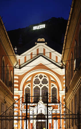 brasov: Synagogue in Brasov. Romania