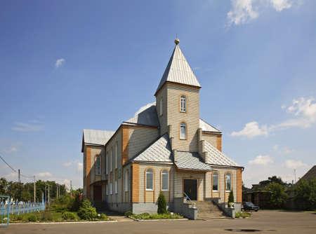 house of prayer: Evangelical House of Prayer in Maladzyechna. Belarus