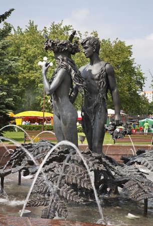 belarus: Paparats-kvetka fountain in Maladzyechna. Belarus Stock Photo