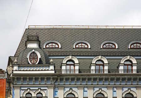 ukraine: Building in Kiev. Ukraine