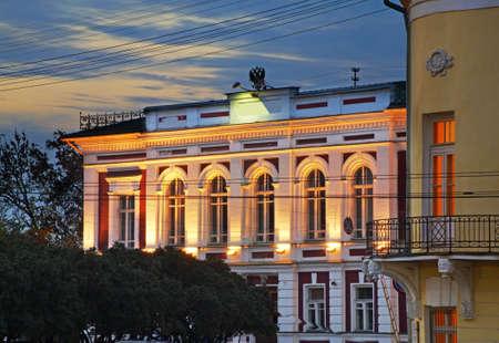 vladimir: Vladimir. Russia