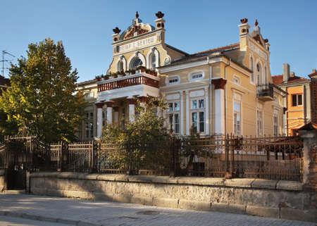 Bekteshovci house in Prilep. Macedonia