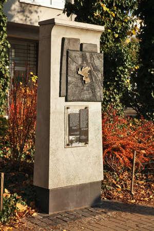 polska monument: Fragment of wall of Warsaw Ghetto. Poland