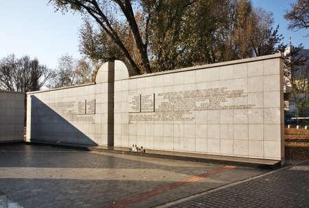 Umschlagplatz in Warsaw. Poland