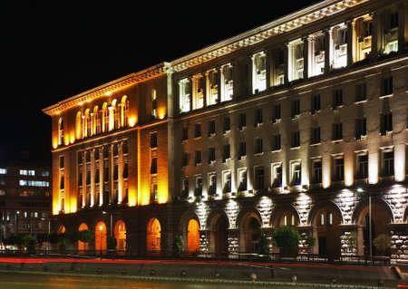 bulgaria: Council of Ministers of Bulgaria in Sofia. Bulgaria