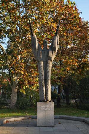 sofia: Monument of Climent Ohridski in Sofia. Bulgaria Editorial