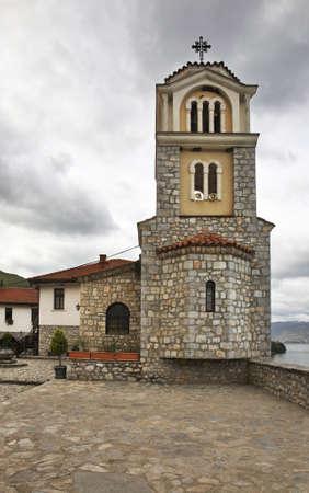 and saint: Saint Naum. Monastery of Saint Naum. Macedonia