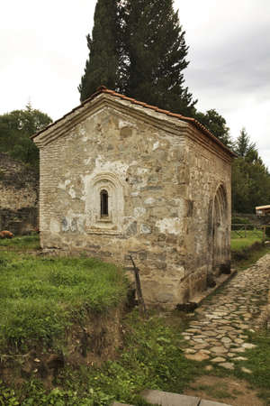 monastery: Ikalto monastery. Kakheti. Georgia