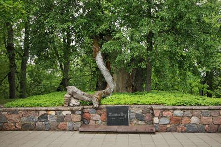 paysage: Grave of Turaida Rose in Turaida near Sigulda. Latvia Stock Photo
