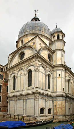 veneto: Church in Venice. Veneto. Italy