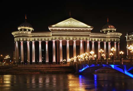 constitutional: Constitutional Court and Macedonian Archaeological Museum in Skopje. Macedonia