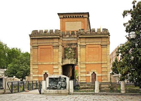 bologna: Porta Galliera in Bologna. Italy