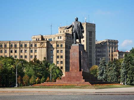kharkov: Lenin monument on Freedom Square in Kharkov. Ukraine