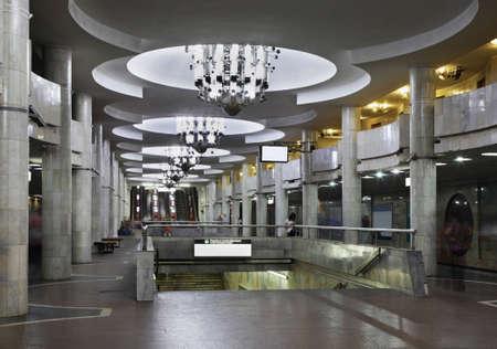 kharkov: University metro station in Kharkov. Ukraine